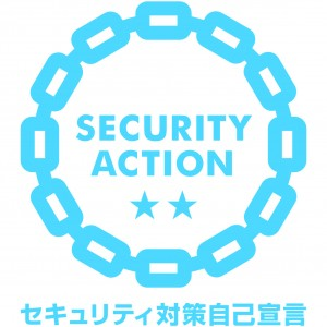 security_action_futatsuboshi-large_color